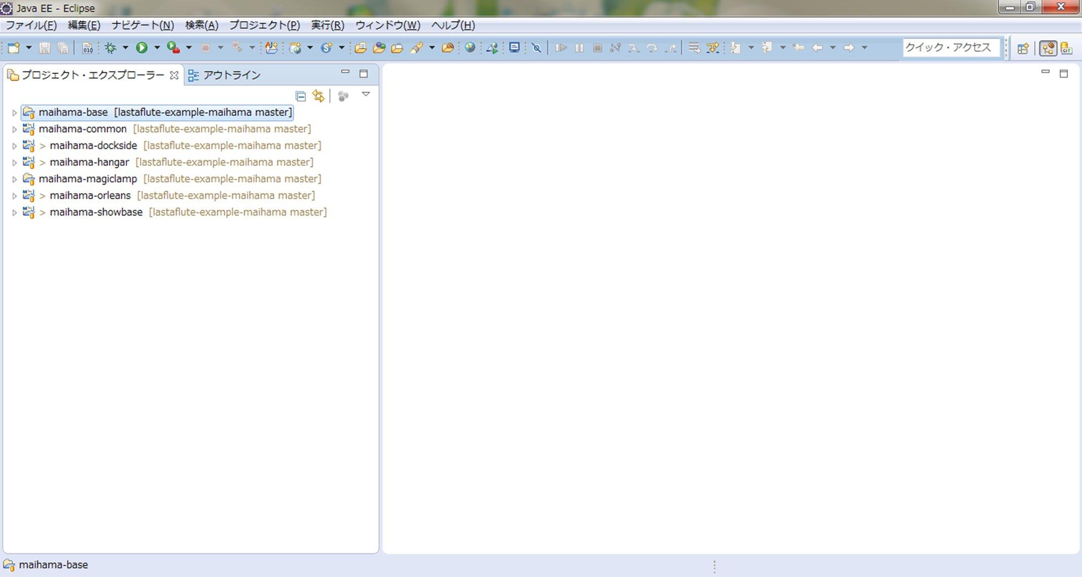 Exampleプロジェクトインポート完了