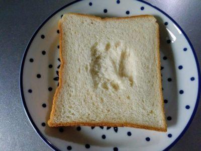 食パンの卵ポケット